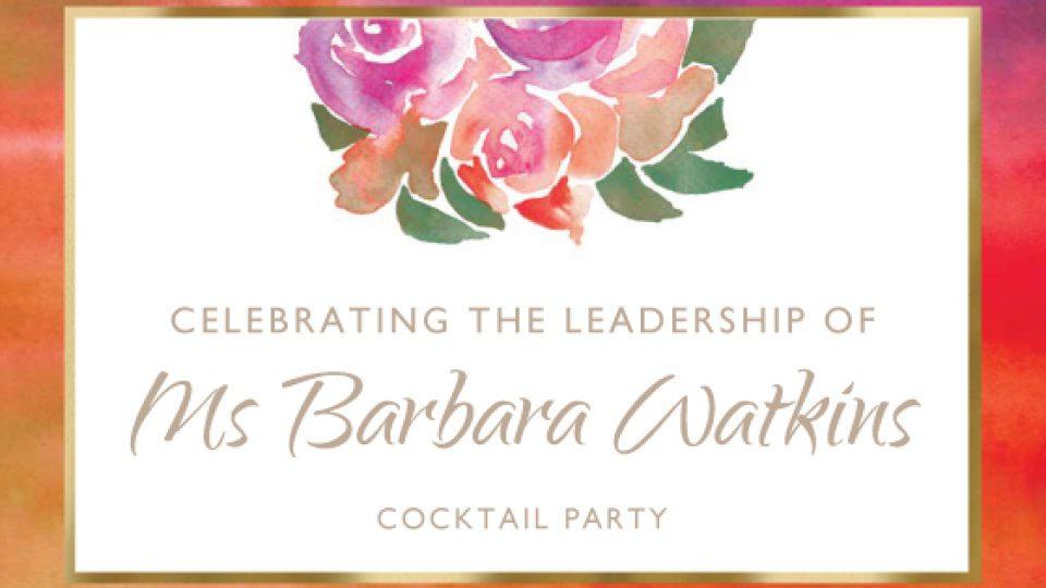 A Special Event Invitation